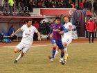 BANDIRMASPOR, NİĞDE ANADOLU FK'YI 2-0 YENDİ